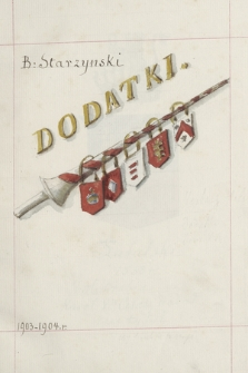 """Herbarz polski. (Dodatki. 1903-1904 r.)"""
