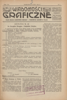 Wiadomości Graficzne : organ związku zawodowego drukarzy i pokrewnych zawodów w Polsce. R.17 [i.e.16], № 7 (20 lipca 1924)
