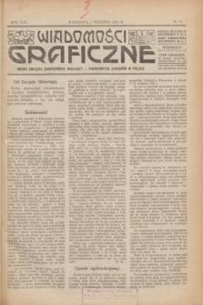 Wiadomości Graficzne : organ związku zawodowego drukarzy i pokrewnych zawodów w Polsce. R.17 [i.e.16], № 10 (5 września 1924)