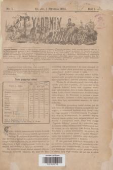 Tygodnik Rolniczy. R.1, nr 1 (1 stycznia 1884)