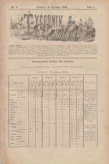 Tygodnik Rolniczy. R.1, nr 3 (13 stycznia 1884)