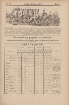 Tygodnik Rolniczy. R.1, nr 10 (1 marca 1884)