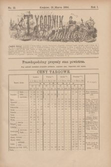 Tygodnik Rolniczy. R.1, nr 13 (22 marca 1884)