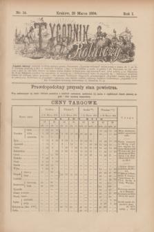 Tygodnik Rolniczy. R.1, nr 14 (29 marca 1884)