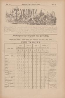 Tygodnik Rolniczy. R.1, nr 16 (12 kwietnia 1884)