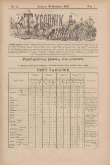 Tygodnik Rolniczy. R.1, nr 18 (26 kwietnia 1884)