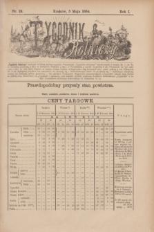 Tygodnik Rolniczy. R.1, nr 19 (3 maja 1884)