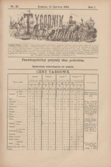 Tygodnik Rolniczy. R.1, nr 26 (21 czerwca 1884)