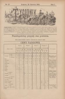 Tygodnik Rolniczy. R.1, nr 27 (28 czerwca 1884)