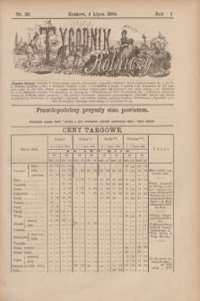 Tygodnik Rolniczy. R.1, nr 28 (5 lipca 1884)
