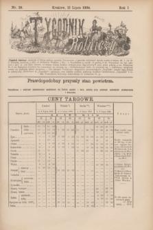 Tygodnik Rolniczy. R.1, nr 29 (12 lipca 1884)