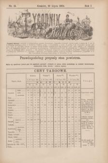 Tygodnik Rolniczy. R.1, nr 31 (26 lipca 1884)