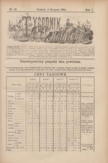 Tygodnik Rolniczy. R.1, nr 32 (2 sierpnia 1884)
