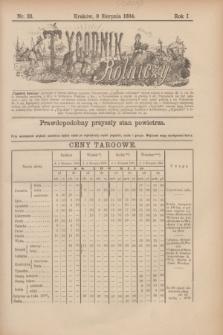 Tygodnik Rolniczy. R.1, nr 33 (9 sierpnia 1884)