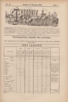 Tygodnik Rolniczy. R.1, nr 34 (16 sierpnia 1884)