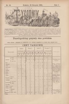 Tygodnik Rolniczy. R.1, nr 35 (23 sierpnia 1884)