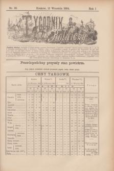 Tygodnik Rolniczy. R.1, nr 38 (13 września 1884)