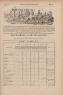 Tygodnik Rolniczy. R.1, nr 40 (27 września 1884)