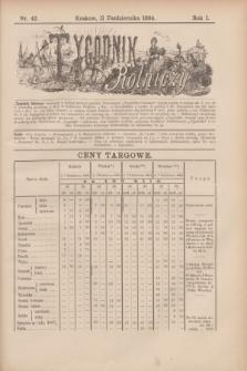Tygodnik Rolniczy. R.1, nr 42 (11 października 1884)