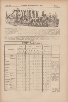 Tygodnik Rolniczy. R.1, nr 43 (18 października 1884)