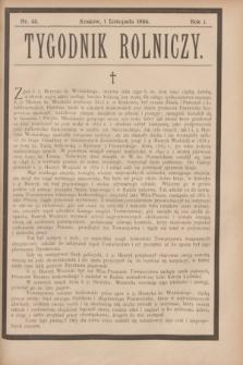Tygodnik Rolniczy. R.1, nr 45 (1 listopada 1884)