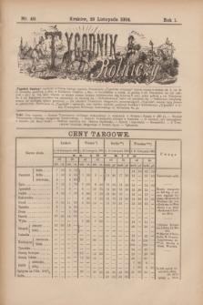 Tygodnik Rolniczy. R.1, nr 49 (29 listopada 1884)