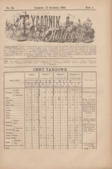 Tygodnik Rolniczy. R.1, nr 51 (13 grudnia 1884)