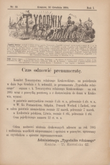 Tygodnik Rolniczy. R.1, nr 52 (20 grudnia 1884)