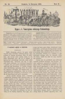 Tygodnik Rolniczy : Organ c. k. Towarzystwa rolniczego Krakowskiego. R.2, nr 33 (14 sierpnia 1885)