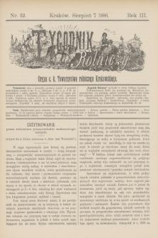 Tygodnik Rolniczy : Organ c. k. Towarzystwa rolniczego Krakowskiego. R.3, nr 32 (7 sierpnia 1886)