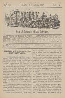 Tygodnik Rolniczy : Organ c. k. Towarzystwa rolniczego Krakowskiego. R.4, nr 49 (3 grudnia 1887)