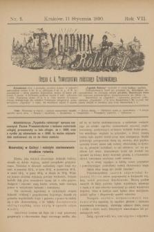 Tygodnik Rolniczy : Organ c. k. Towarzystwa rolniczego Krakowskiego. R.7, nr 2 (11 stycznia 1890)