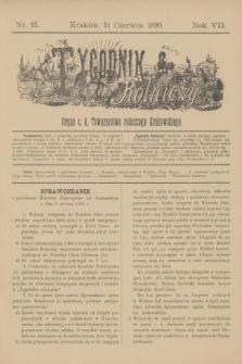 Tygodnik Rolniczy : Organ c. k. Towarzystwa rolniczego Krakowskiego. R.7, nr 25 (21 czerwca 1890) + dod.