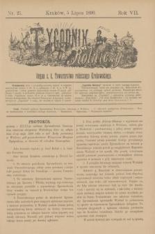 Tygodnik Rolniczy : Organ c. k. Towarzystwa rolniczego Krakowskiego. R.7, nr 27 (5 lipca 1890) + dod.