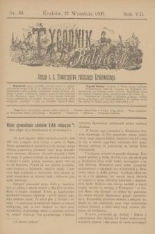 Tygodnik Rolniczy : Organ c. k. Towarzystwa rolniczego Krakowskiego. R.7, nr 39 (27 września 1890)