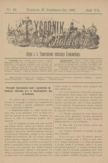 Tygodnik Rolniczy : Organ c. k. Towarzystwa rolniczego Krakowskiego. R.7, nr 43 (25 października 1890)
