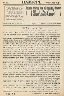 Hamicpe. 1921, nr30