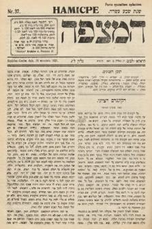 Hamicpe. 1921, nr37