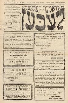 Radomer-Kielcer Leben. 1931, nr8