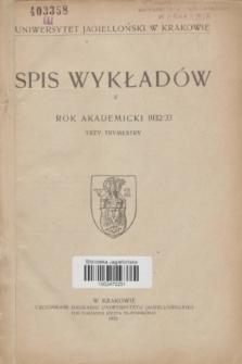 Spis Wykładów : rok akademicki 1932/33 : trzy trymestry