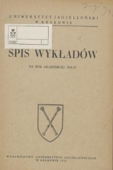 Spis Wykładów na rok akademicki 1954/55