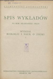 Spis Wykładów na rok akademicki 1968/69 : Wydział Biologii i Nauk o Ziemi. 5