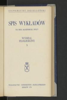 Spis Wykładów na rok akademicki 1974/75 : Wydział Filologiczny. 3