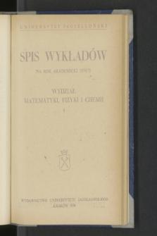 Spis Wykładów na rok akademicki 1974/75 : Wydział Matematyki, Fizyki i Chemii. 4