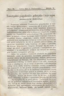 Rolnik : czasopismo rolniczo-przemysłowo-handlowe : organ urzędowy c. k. Towarzystwa gospodarskiego galicyjskiego. R.1, [T.1], Nr. 8 (15 października 1867)