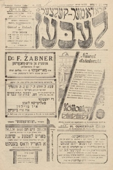 Radomer-Kielcer Leben. 1931, nr40