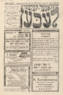 Radomer-Kielcer Leben. 1932, nr24