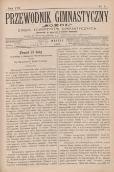 """Przewodnik Gimnastyczny """"Sokoł"""" : organ towarzystw gimnastycznych. R.8, nr 3 (marzec 1888)"""
