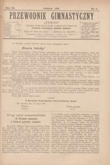 """Przewodnik Gimnastyczny """"Sokoł"""" : organ towarzystw gimnastycznych. R.11, nr 8 (sierpień 1891)"""