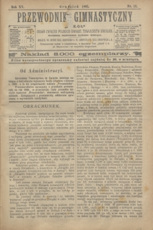 """Przewodnik Gimnastyczny """"Sokoł"""" : organ Związku Polskich Gimnast. Towarzystw Sokolich. R.15, nr 12 (grudzień 1895)"""